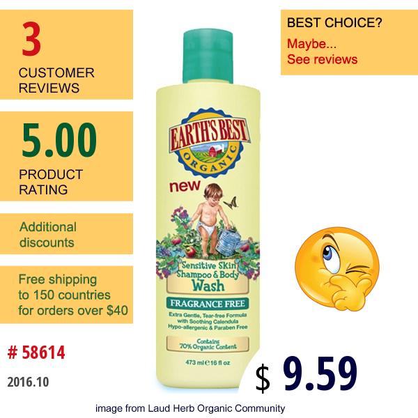 Earths Best, Sensitive Skin Shampoo & Body Wash, Fragrance Free, 16 Fl Oz (473 Ml)