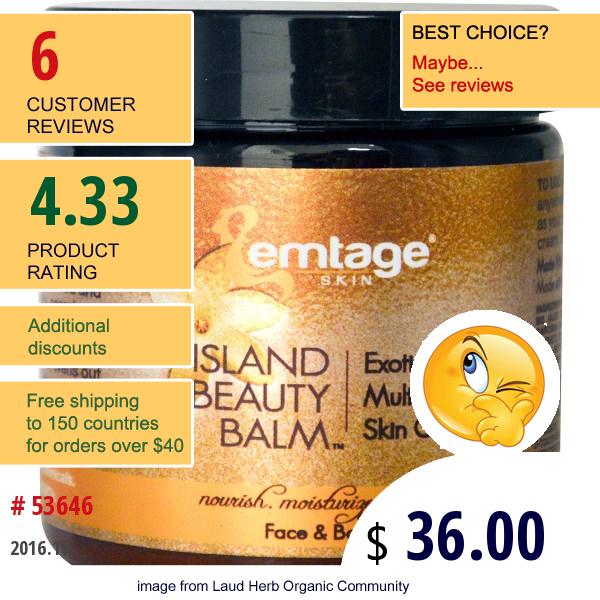 Emtage Beauty, Island Beauty Balm, 4 Oz