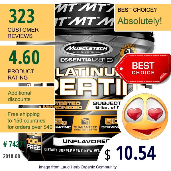 Muscletech, Essential Series, Platinum 100% Creatine, Unflavored, 14.11 Oz (400 G)