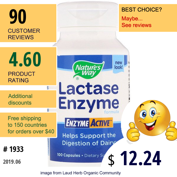 Natures Way, Lactase Enzyme Formula, 100 Capsules