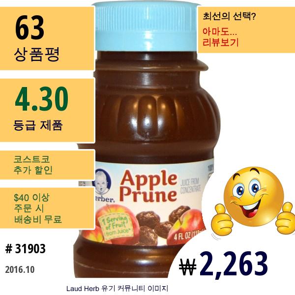 Gerber, 100% 과즙, 사과 자두, 4 액량 온스 (118 Ml)