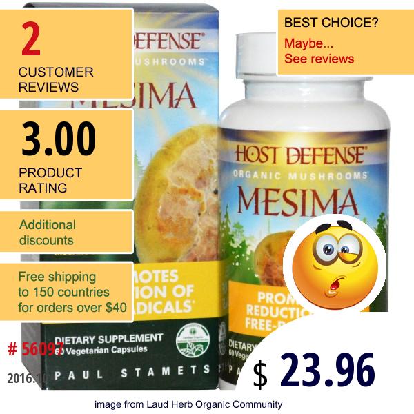 Fungi Perfecti, Host Defense, Mesima, 60 Veggie Caps