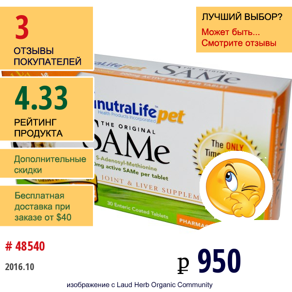 Nutralife, Nutralife Pet, The Original Same,200Mg, 30 Enteric Coated Tablets