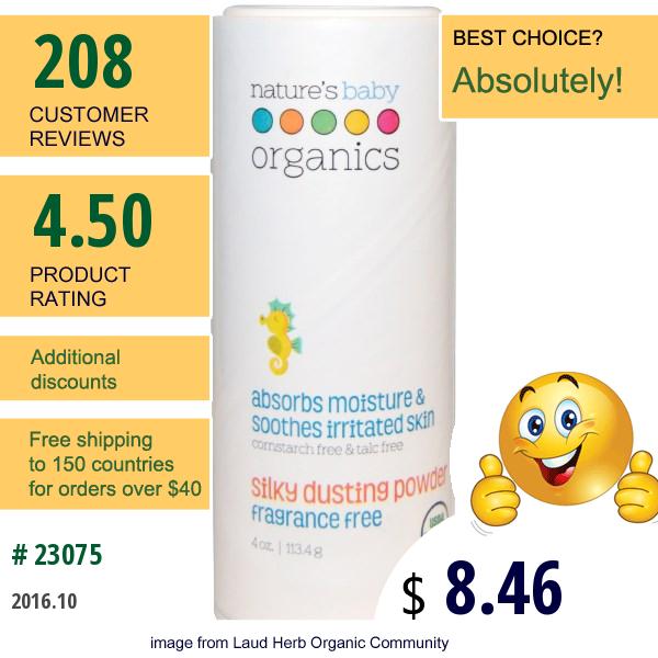 Natures Baby Organics, Silky Dusting Powder, Fragrance Free, 4 Oz (113.4 G)