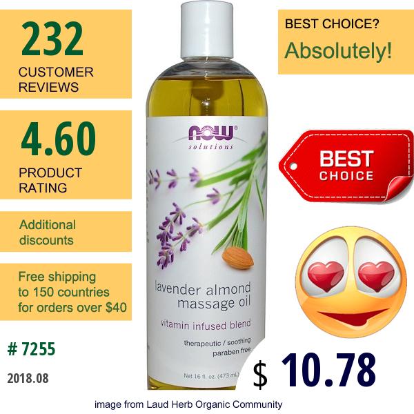 Now Foods, Solutions, Lavender Almond Massage Oil, 16 Fl Oz (473 Ml)