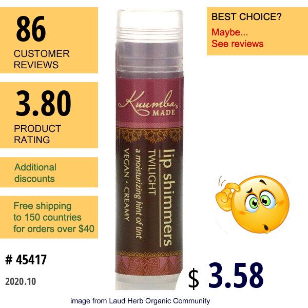 Kuumba Made, Lip Shimmers, Twilight, 0.15 Oz (4.25 G)