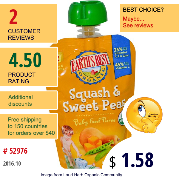 Earths Best, Organic Baby Food Puree, Squash & Sweet Peas, 3.5 Oz (99 G)