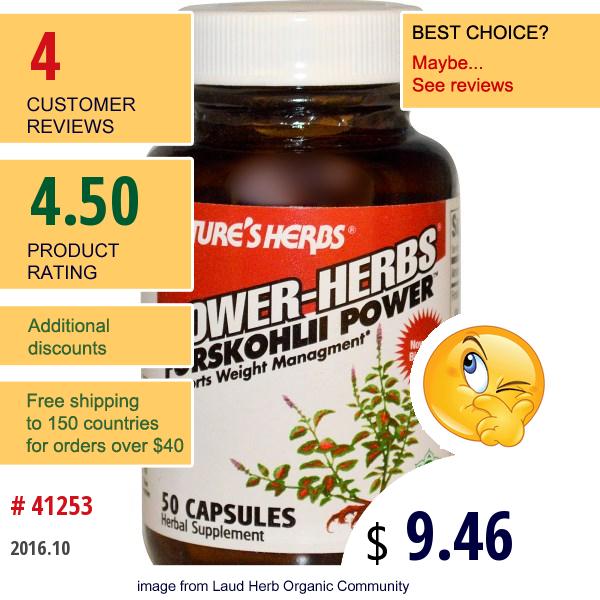 Natures Herbs, Power-Herbs, Forskohlii Power, 50 Capsules