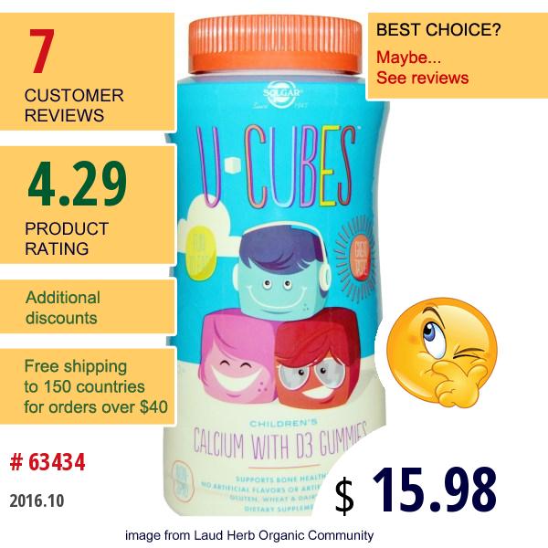Solgar, U-Cubes, Childrens Calcium With D3 Gummies, 120 Gummies