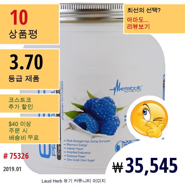 Metabolic Nutrition, E.s.p 프리 워크 아웃, 블루 라즈베리, 300 G