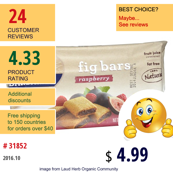 Barbaras Bakery, Fig Bars, Raspberry, 12 Oz (340 G)