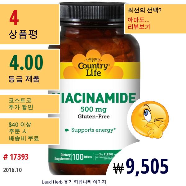 Country Life, Niacinamide, 500 Mg,  100 Tablets