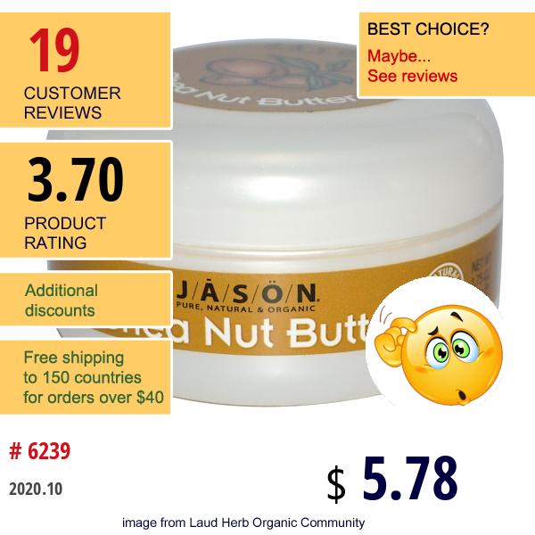 Jason Natural, Shea Nut Butter, 1.75 Oz (50 G)