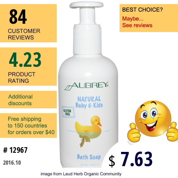 Aubrey Organics, Natural Baby & Kids Bath Soap, 8 Oz (237 Ml )