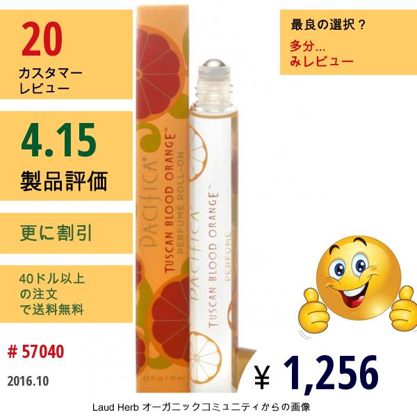 Pacifica, パフューム・ロール・オン、tuscan Blood Orange、 .33液量オンス(10 Ml)