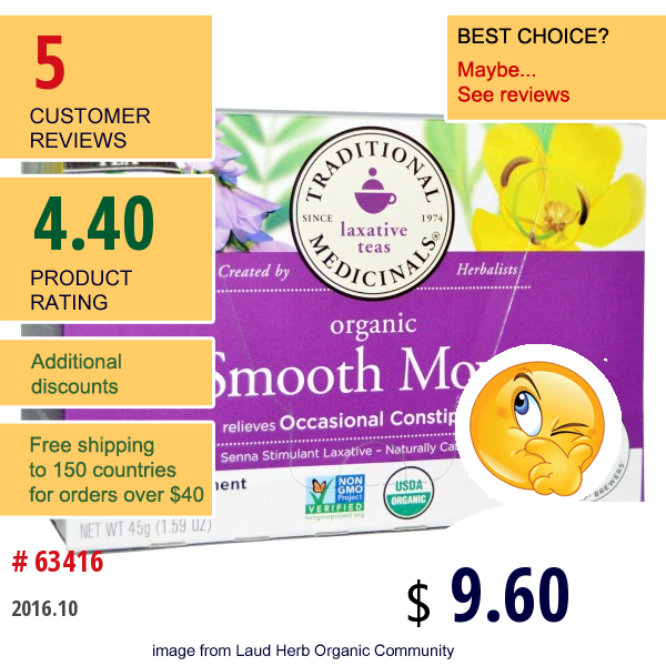 Traditional Medicinals, Organic Smooth Move Herbal Tea, Caffeine Free, 10 Cups, .16 Oz (4.5 G) Each