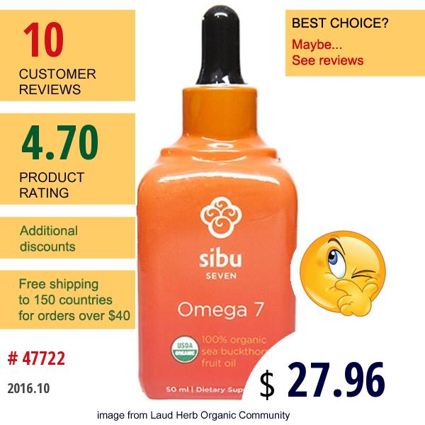 Sibu Beauty, Omega 7, 100% Organic Sea Buckthorn Fruit Oil, 60 Ml