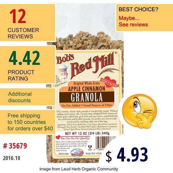 Bobs Red Mill, Original Whole Grain Apple Cinnamon Granola, 12 Oz (340 G)