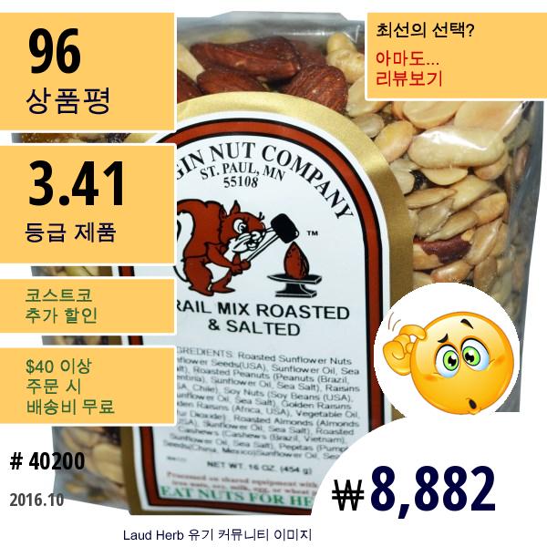Bergin Fruit And Nut Company, 트레일 믹스 로스트 & 구운 소금, 16 Oz (454 G)