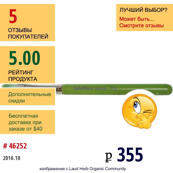 Bdellium Tools, Green Bambu Series, Крупная Кисть Для Глаз, 778 1 Шт.