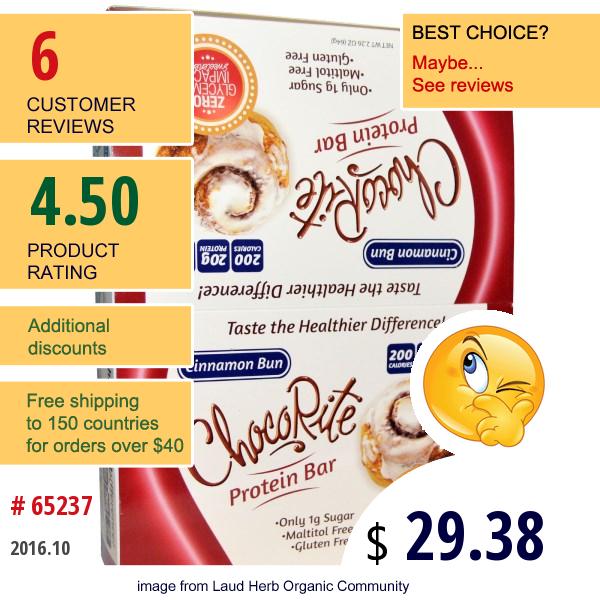 Healthsmart Foods, Inc., Chocorite Protein Bar, Cinnamon Bun, 12 Bars, 2.26 Oz (64 G) Each