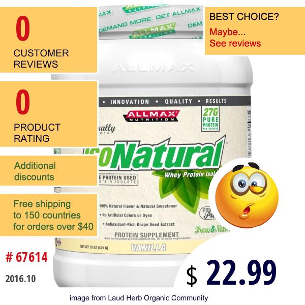 Allmax Nutrition, Isonatural Vanilla, 1 Lb