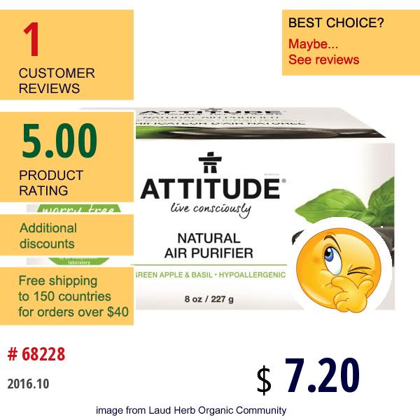 Attitude, Natural Air Purifier, Green Apple & Basil, 8 Oz (227 G)