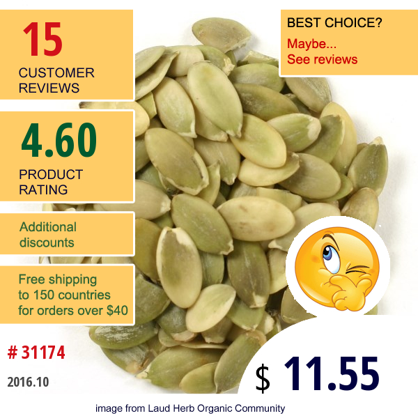 Frontier Natural Products, Organic Whole Pumpkin Seeds, De-Shelled, 16 Oz (453 G)