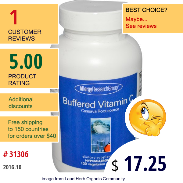 Allergy Research Group, Buffered Vitamin C, 120 Veggie Caps