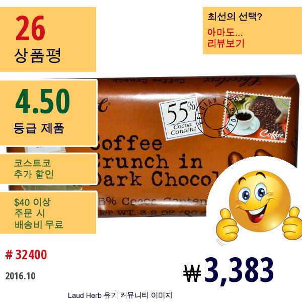 Chocolove, 다크 초콜릿 속의 커피 크런치, 3.2 온스 (90 G)