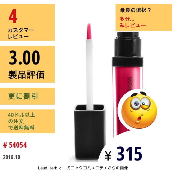 E.l.f. Cosmetics, スタジオ グロッシー・グロス, メリー・チェリー, 0.24 オンス (6.8 G)