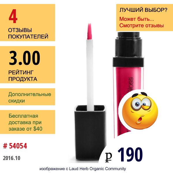 E.l.f. Cosmetics, Блеск Для Губ Studio Glossy Gloss, Оттенок Merry Cherry, 0.24 Унции (6.8 Г)