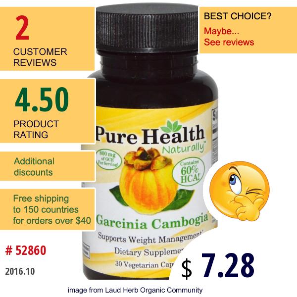 Pure Health, Garcinia Cambogia, 30 Veggie Caps