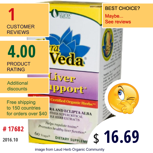 Organix South, Theraveda, Liver Support, 60 Vcaps