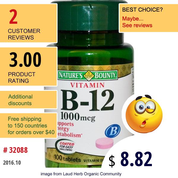 Natures Bounty, Vitamin B-12, 1000 Mcg, 100 Tablets