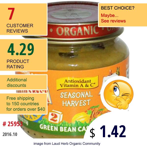 Earths Best, Organic, Seasonal Harvest, Green Bean Casserole, 4 Oz (113 G)
