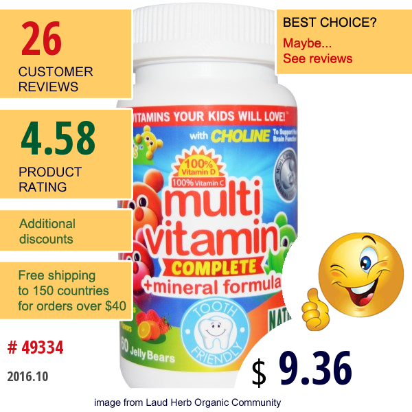 Yum-Vs, Multivitamin Complete + Mineral Formula, Fruit Flavors, 60 Jelly Bears