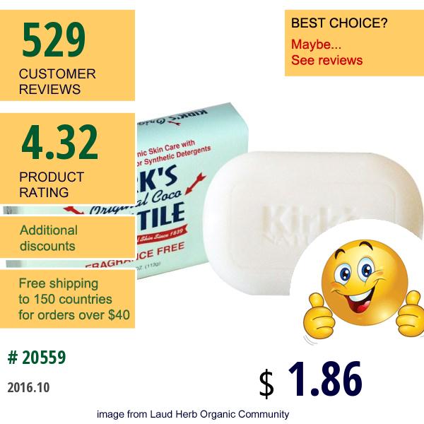 Kirks, Original Coco Castile Bar Soap, Fragrance Free, 4 Oz (113 G)