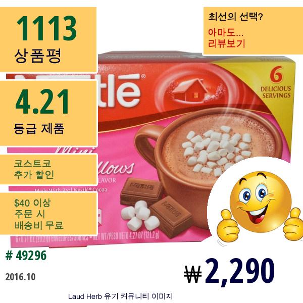 Nestle Hot Cocoa Mix, 미니 마시멜로, 핫 코코아 믹스, 6봉지, 각 0.71 Oz (20.2 G)
