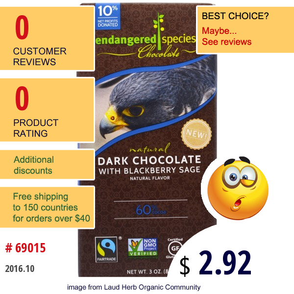 Endangered Species Chocolate, Dark Chocolate With Blackberry Sage, Natural, 3 Oz (85 G)