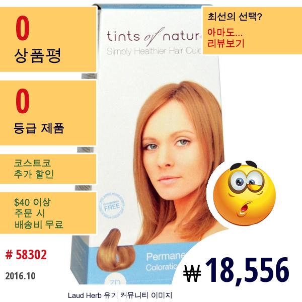 Tints Of Nature, Conditioning Permanent Hair Color, 7D Medium Golden Blonde, 4.4 Fl Oz.