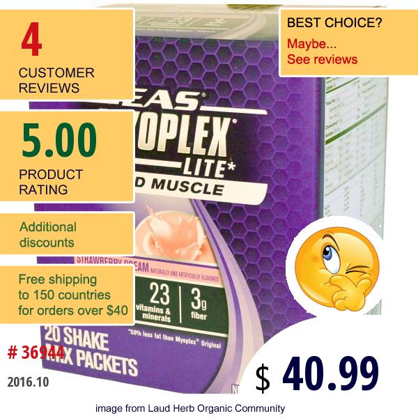 Eas, Myoplex Lite Build Muscle Shake Mix, Strawberry Cream, 20 Packets, 1.9 Oz (54 G) Each