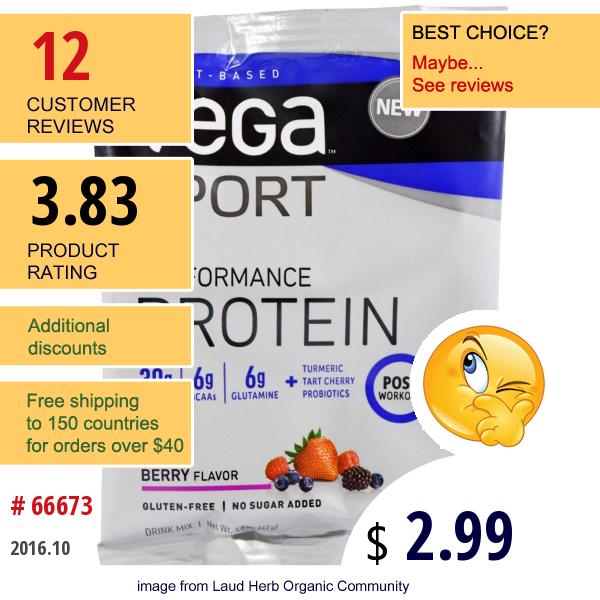 Vega, Sport, Performance Protein Drink Mix, Berry Flavor, 1.5 Oz (42 G)