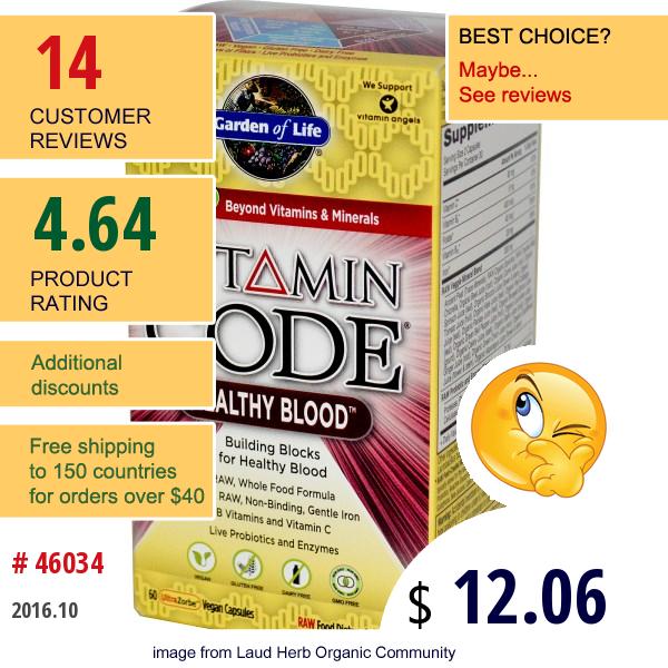 Garden Of Life, Vitamin Code, Healthy Blood, 60 Vegan Caps