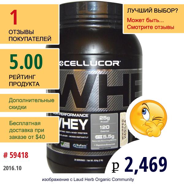 Cellucor, Cor-Performance, Сывороточный Протеин Со Вкусом Ванильного Крема, 2 Фунта (924 Г)