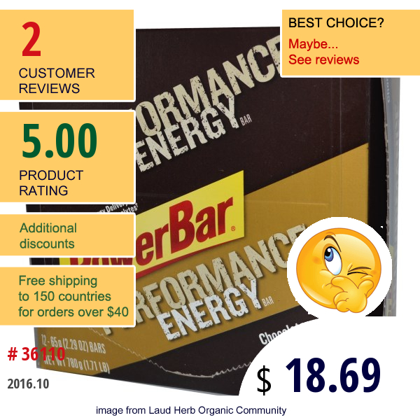 Powerbar, Performance Energy, Chocolate Flavor, 12 Bars, 2.29 Oz (65 G) Each