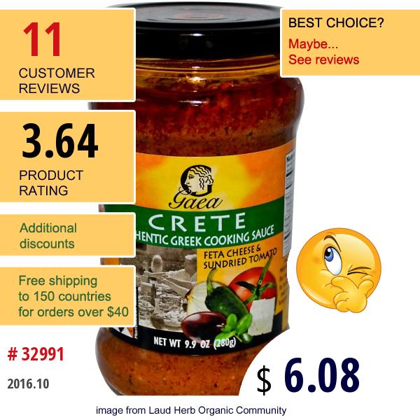 Gaea, Crete, Greek Cooking Sauce, Feta Cheese & Sundried Tomato, 9.9 Oz (280 G)