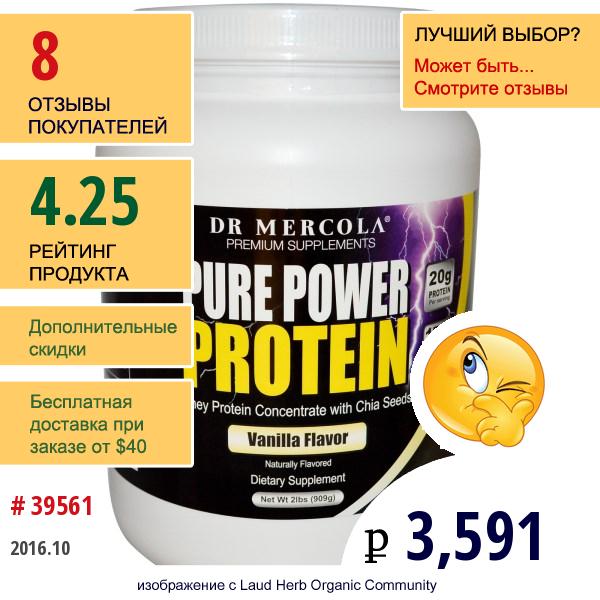 Dr. Mercola, Премиум Добавки, Pure Power Протеин Со Вкусом  Ванили, 2 Фунта (909 Г)