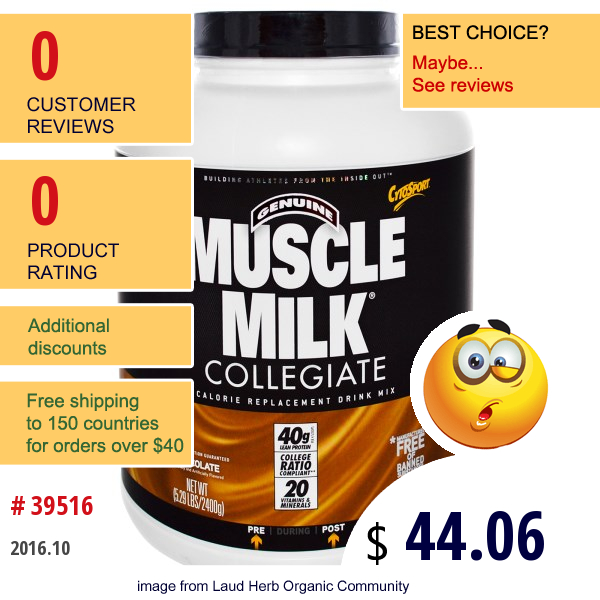 Cytosport, Inc, Genuine Muscle Milk Collegiate, Calorie Replacement Drink Mix, Chocolate, 5.29 Lbs (2400 G)