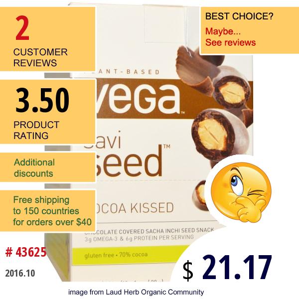 Vega, Savi Seed, Cocoa Kissed, 12 Packs, 1 Oz (28 G) Each